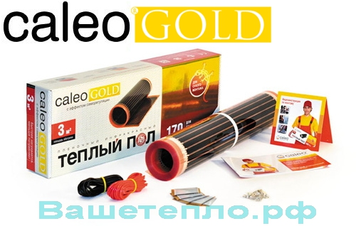 GOLD 230-0,5-5,0